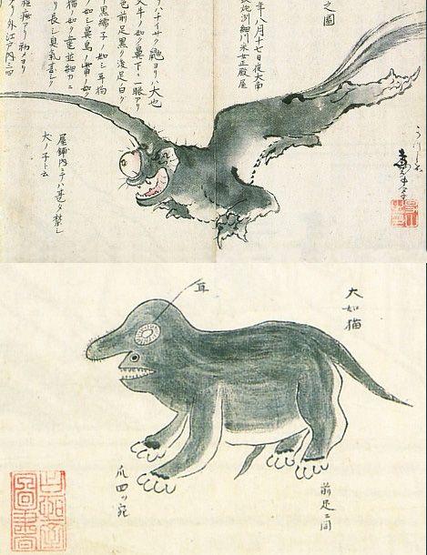 Two Versions Of Raiju Encounter August 17 1823 Raiju ɛ·ç£ Thunder Beast Were Believed To Inhabit Rain Cloud Japanese Horror Japanese Monster Japanese Myth Raijū is an interesting yokai. pinterest