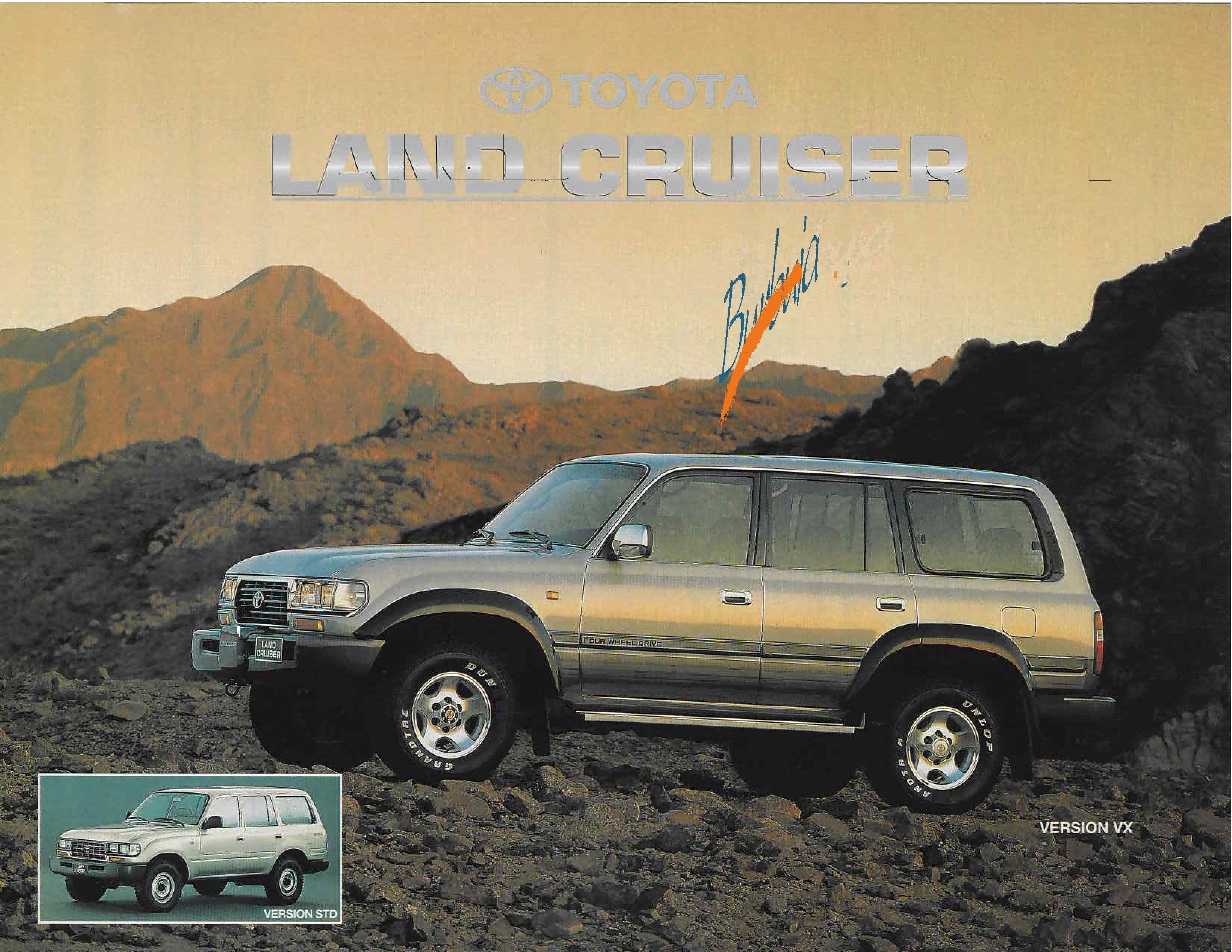 1995 Toyota Land Cruiser Brochure Toyota Land Cruiser Land Cruiser Toyota Lc