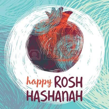 Greeting Card Wiyh Symbol Of Rosh Hashanah Pomegranate Jewish Pomegranate Art Rosh Hashanah Happy Rosh Hashanah