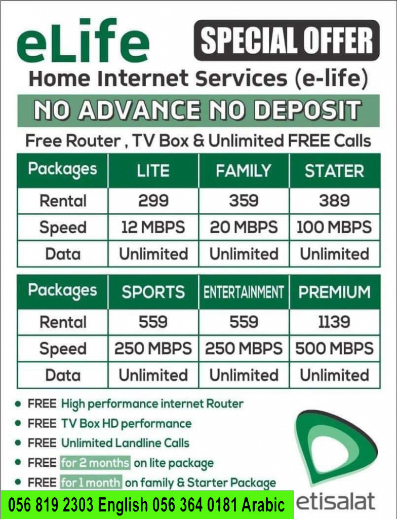 "We are providing ""Etisalat Home Internet"" connection service"