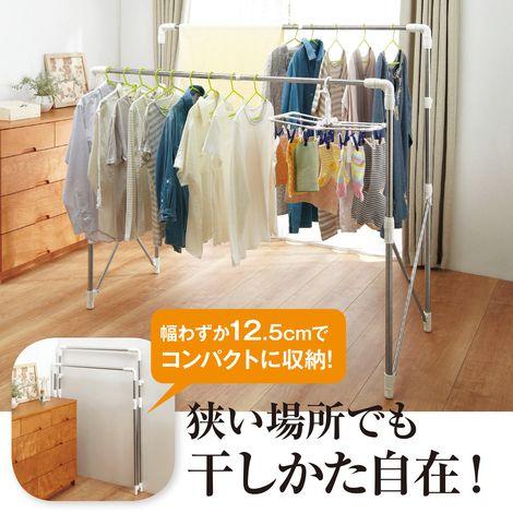 コンパクトに収納できる室内物干し 通販 ニッセン 洗濯用品 物干し