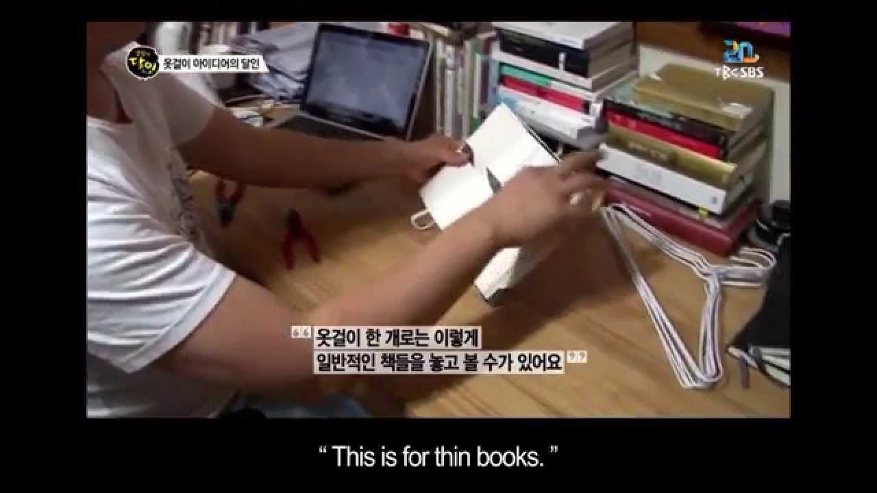 Wire hanger DIY master Jihong Yeom (english subtitled) 옷걸이 달인 염지홍