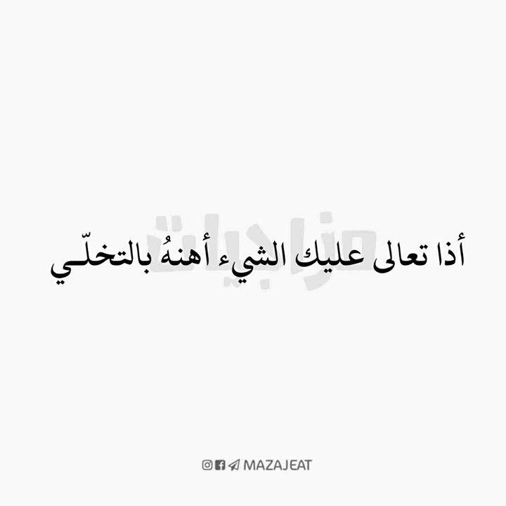 أهنه بالتخلي والسلام مريم متابعه لقناتنه ع التلكرام https