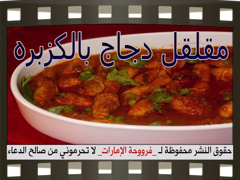 Chicken Thighs In Sauce Recipe With Pictures Recipes Sauce Recipes Cooking Recipes