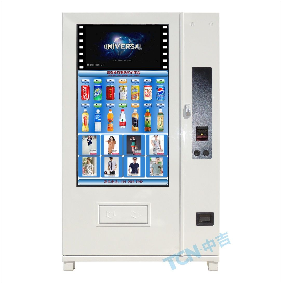 Touch Screen Vending Machines For Drinks And Snacks Jpg 1086 1091