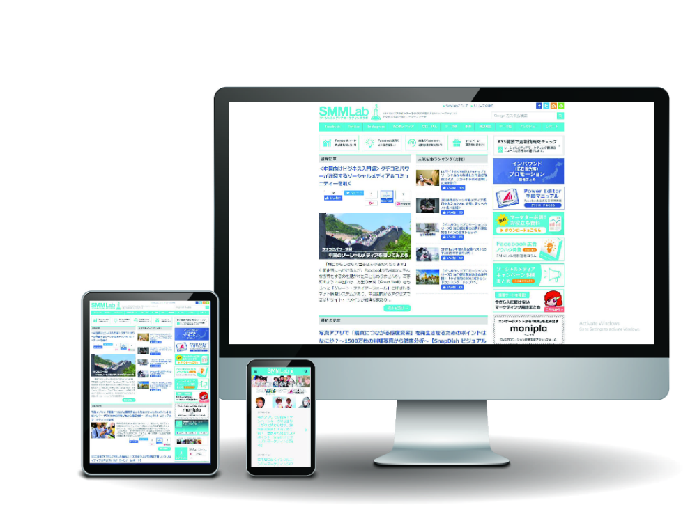 Smmlab ソーシャルメディアマーケティングラボ オウンドメディア事例 分析まとめ オウンドメディアライブラリ ソーシャルメディアマーケティング オウンドメディア マーケティング