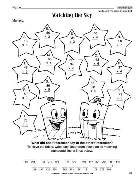 The Mailbox Multiplication Worksheets Multiplication Worksheets