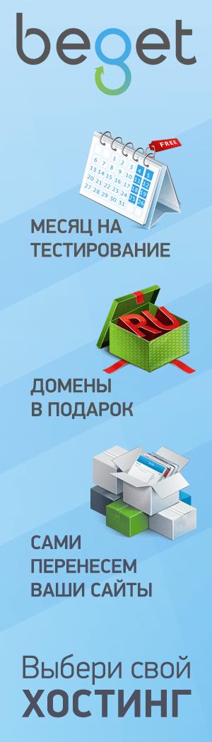 казахстанский хостинг сервер