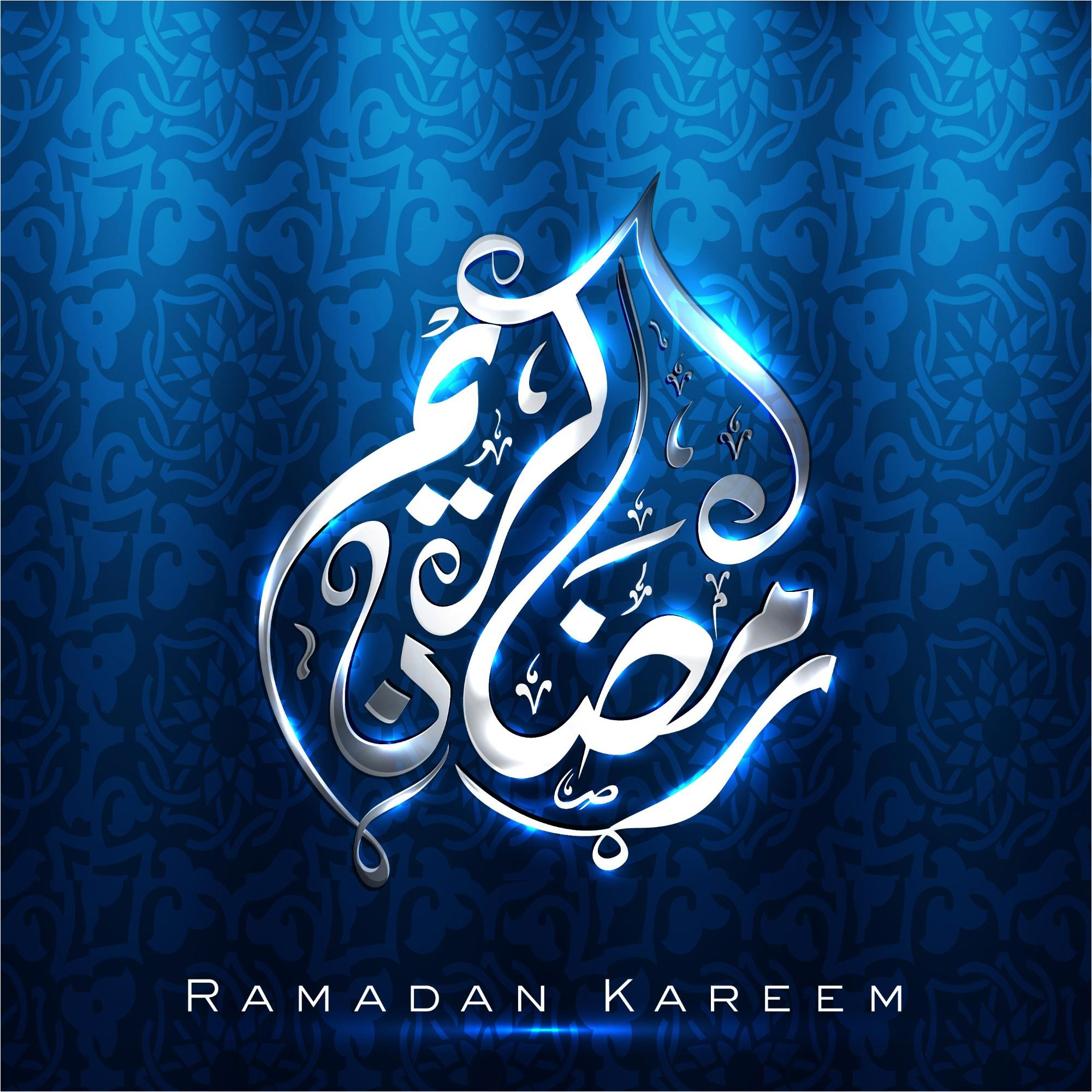 Free vector gray glowing ramadan kareem calligraphy