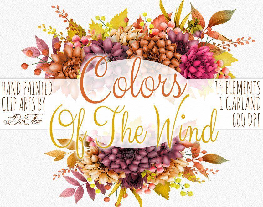 Watercolor Fall Autumn Dahlia Clipart Leaves Burgundy ...
