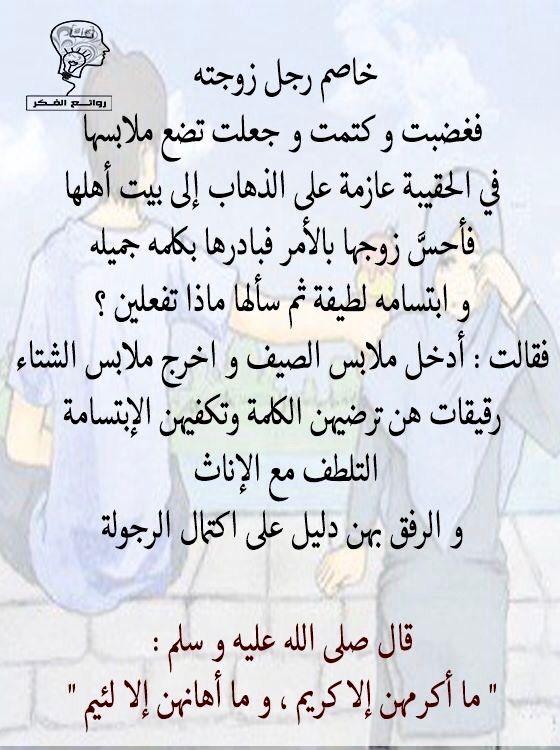 Desertrose اللهم صل وسلم وبارك على سيدنا محمد وعلى آله وصحبه أجمعين Favorite Book Quotes Romantic Words Beautiful Arabic Words