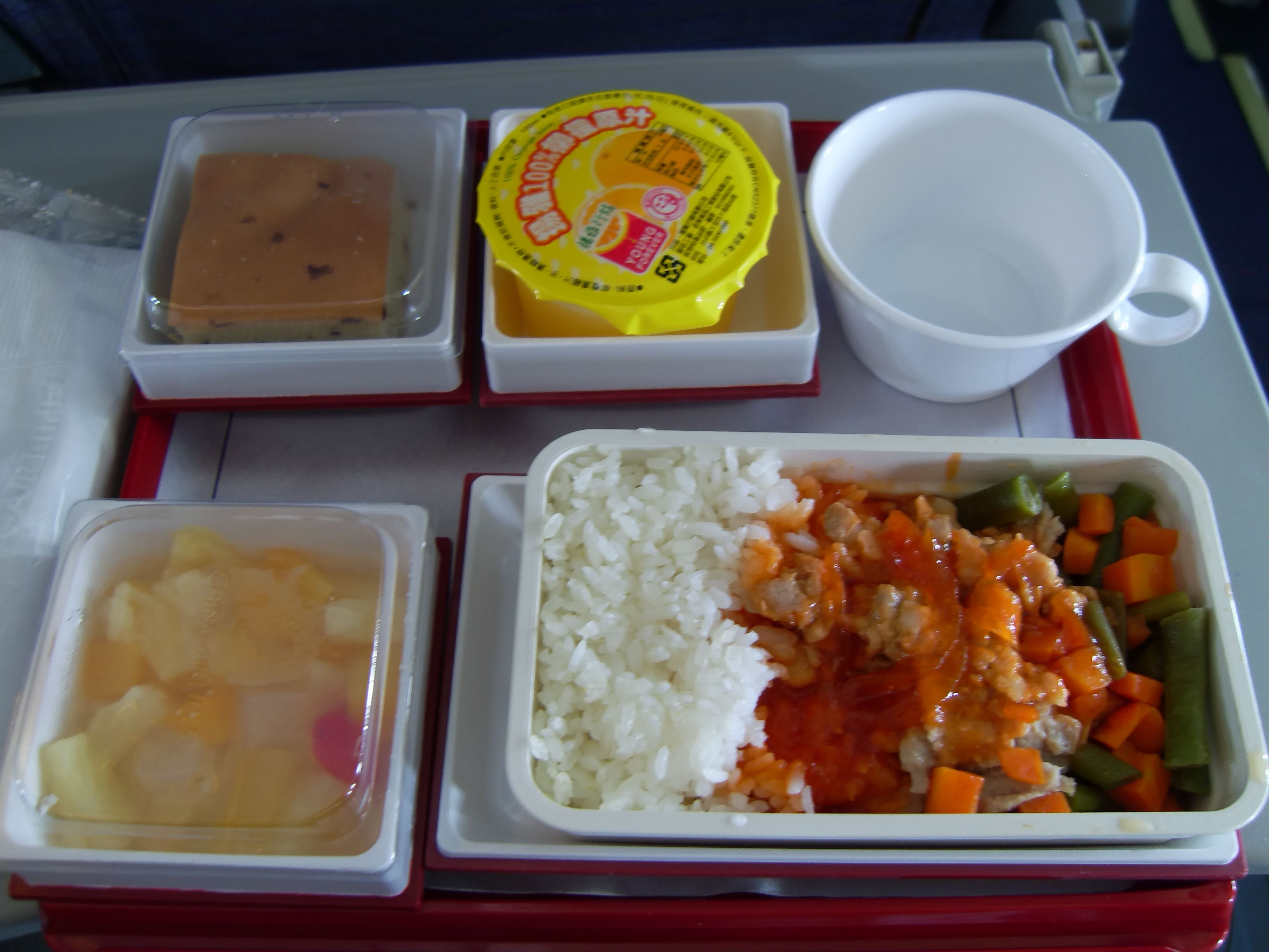Economy class meal on China Airlines. Airplane Food