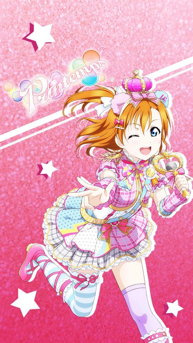 Honoka Idol Anime Love Anime Live Wallpaper Iphone