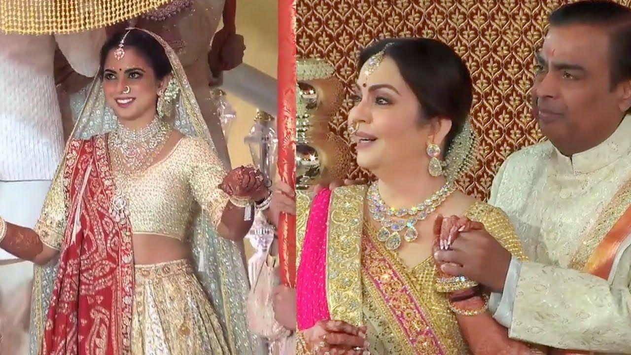 Mukesh & Neeta Ambani Badly CRYING After Watching Daughter