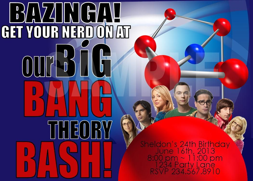 Printable Big Bang Theory Party Invitation Personalized with your – Big Bang Theory Birthday Card
