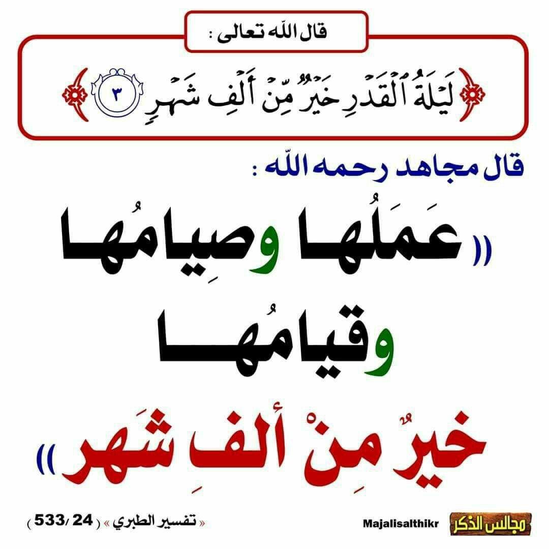 Pin By Heja Piro On احاديث النبي ص Islam Facts Islam Ullo