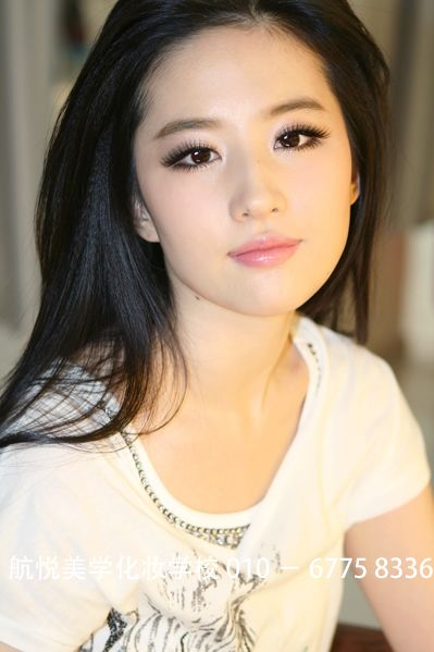 north bend asian single women Meet single asian women & men in north bend, oregon online & connect in the chat rooms dhu is a 100% free dating site to find asian singles.