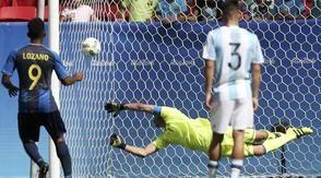 PT. Bestprofit Futures - Argentina gagal melaju ke babak ...