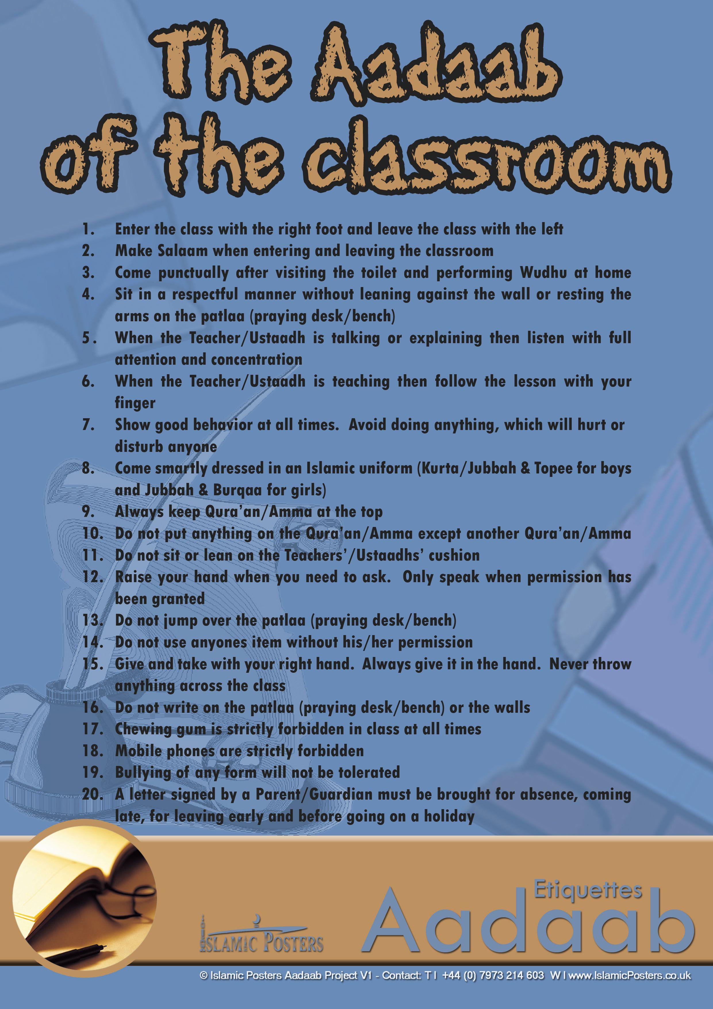 7 HABITS..... http://www.islamicposters.co.uk/islamic-educational ...