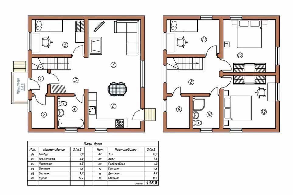 схема и картинки дома двухэт пять комнат стуле или кресле