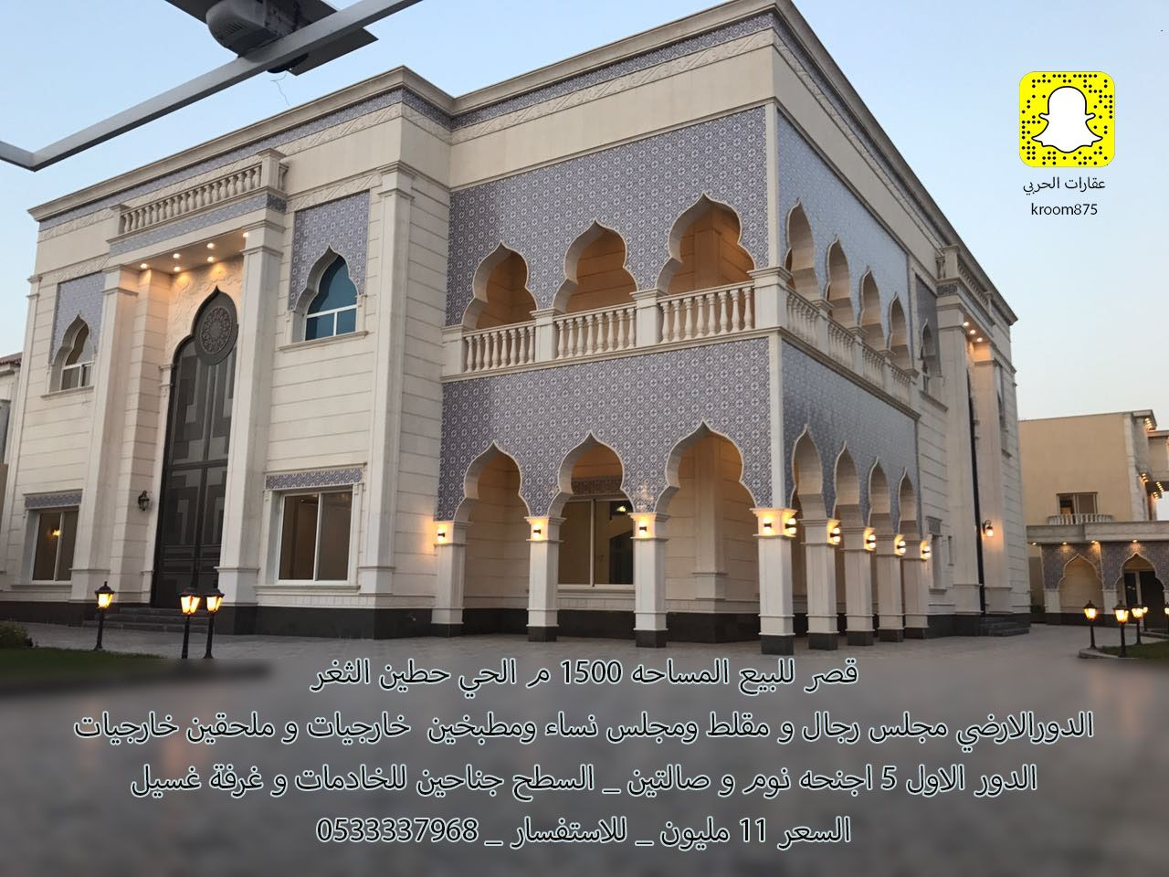 قصر فخم للبيع المساحه 1500متر الحي حطين الثغر Http Aqarboursa Com Showthread Php 105457 D9 82 D8 B5 D8 B1 D9 81 D8 Ae D9 85 House Styles Mansions Taj Mahal