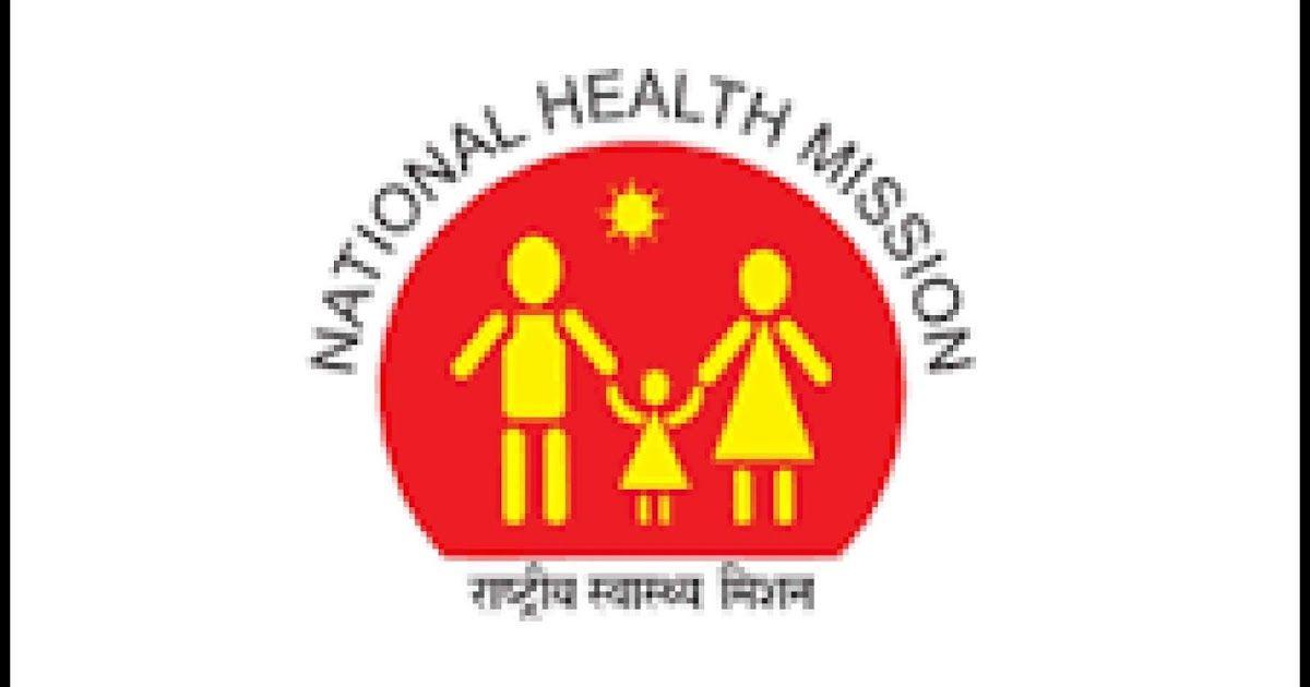 Nhm Assam Recruitment 2019 National Health Hospital