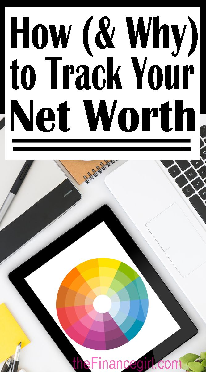 It's not enough to just budget. Whether you're rich or broke, you need to track your net worth before you start budgeting. Here's how you can do it. | Financegirl