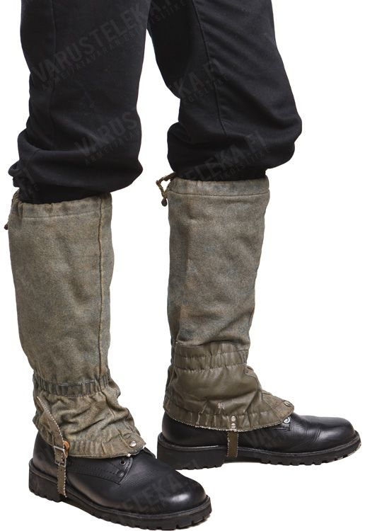 Perfectly Good Gaiters For An Insane Price Who The Hell