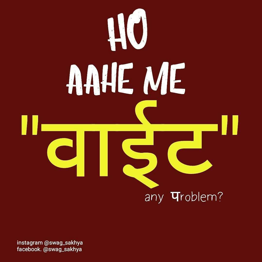 🏷️ Attitude status app download marathi | Latest Marathi Attitude