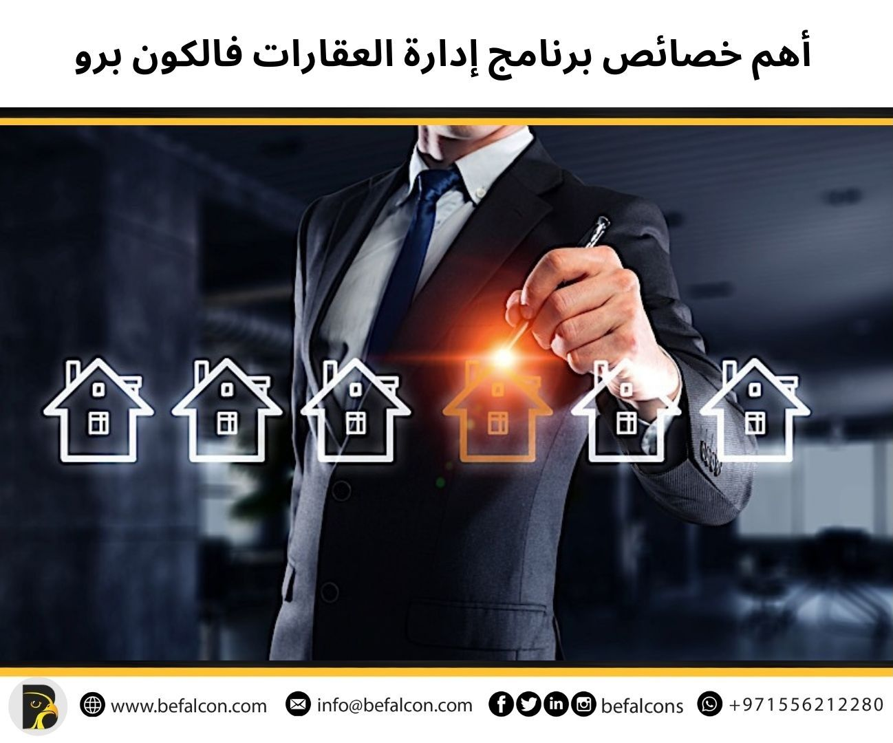 مميزات برنامج فالكون برو لإدارة العقارات Rental Property Real Estate Investing Rental