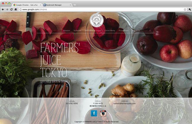 Farmers' Juice Tokyo | Specialty juice & healthy eats