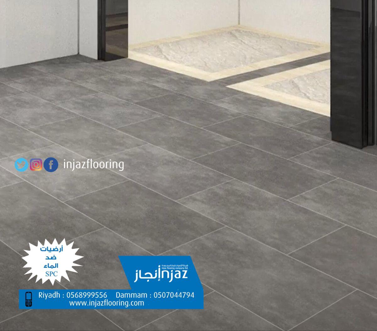 ارضيات ضد الماء Spc Flooring Tile Floor Crafts
