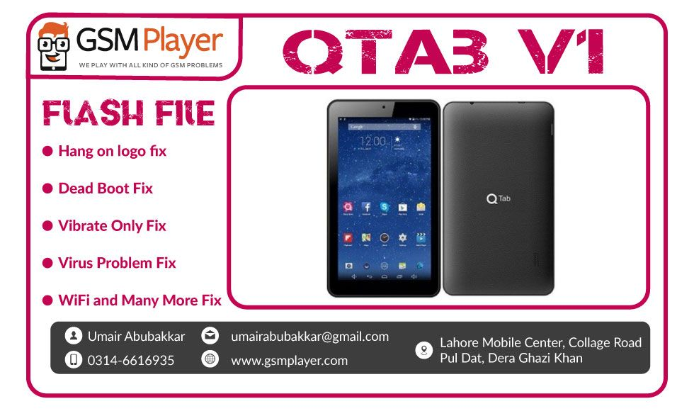 QTab V1 Firmware | GSM Player | Tools, Filing, The 100