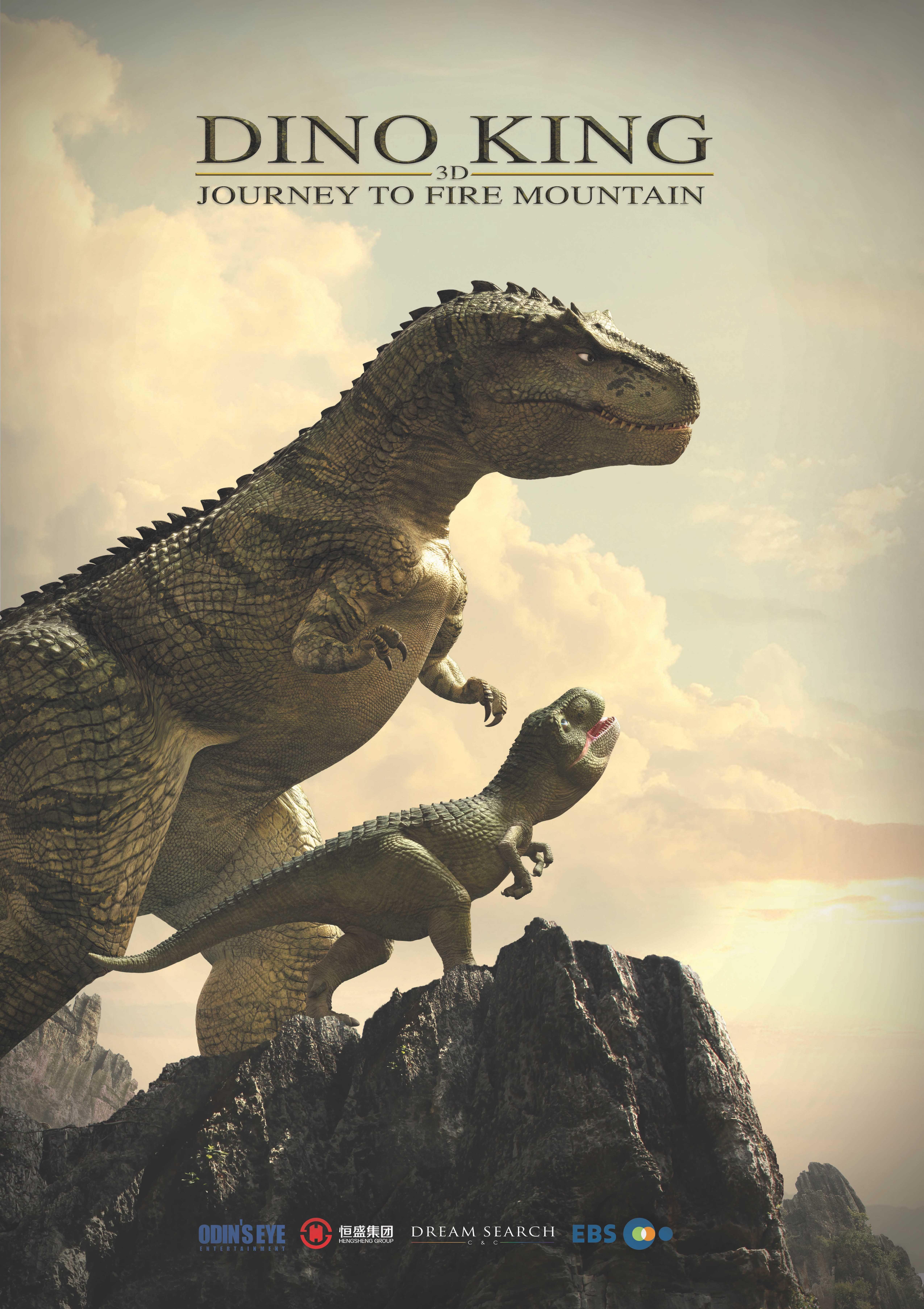 Dino king 2 journey to fire mountain movie poster https