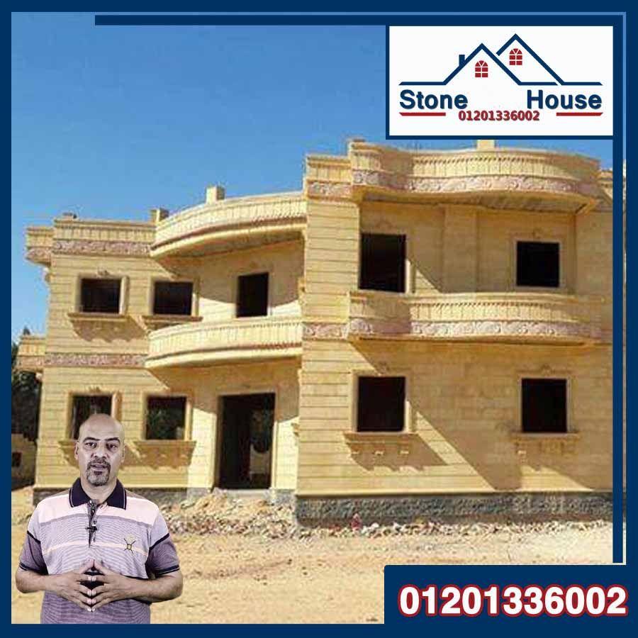 افضل واجهات حجر طبيعي Stone House House Styles Mansions