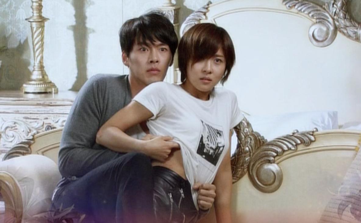 The body swap. Secret Garden with Hyun Bin & Ha Ji Won ...