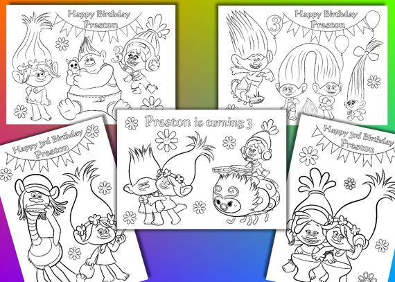 Trolls Coloring Pages Trolls Birthday Party Favor Pdf File In 2018