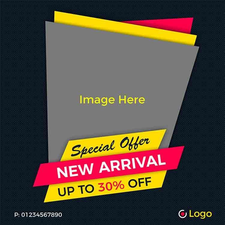 تحميل قالب اعلان جاهز Psd مجانا Brochure Psd Psd Template Free Psd Templates