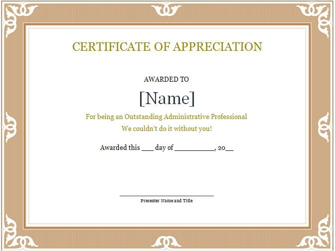 When you are presenting a certificate of appreciation to a family - certificate of appreciation template for word