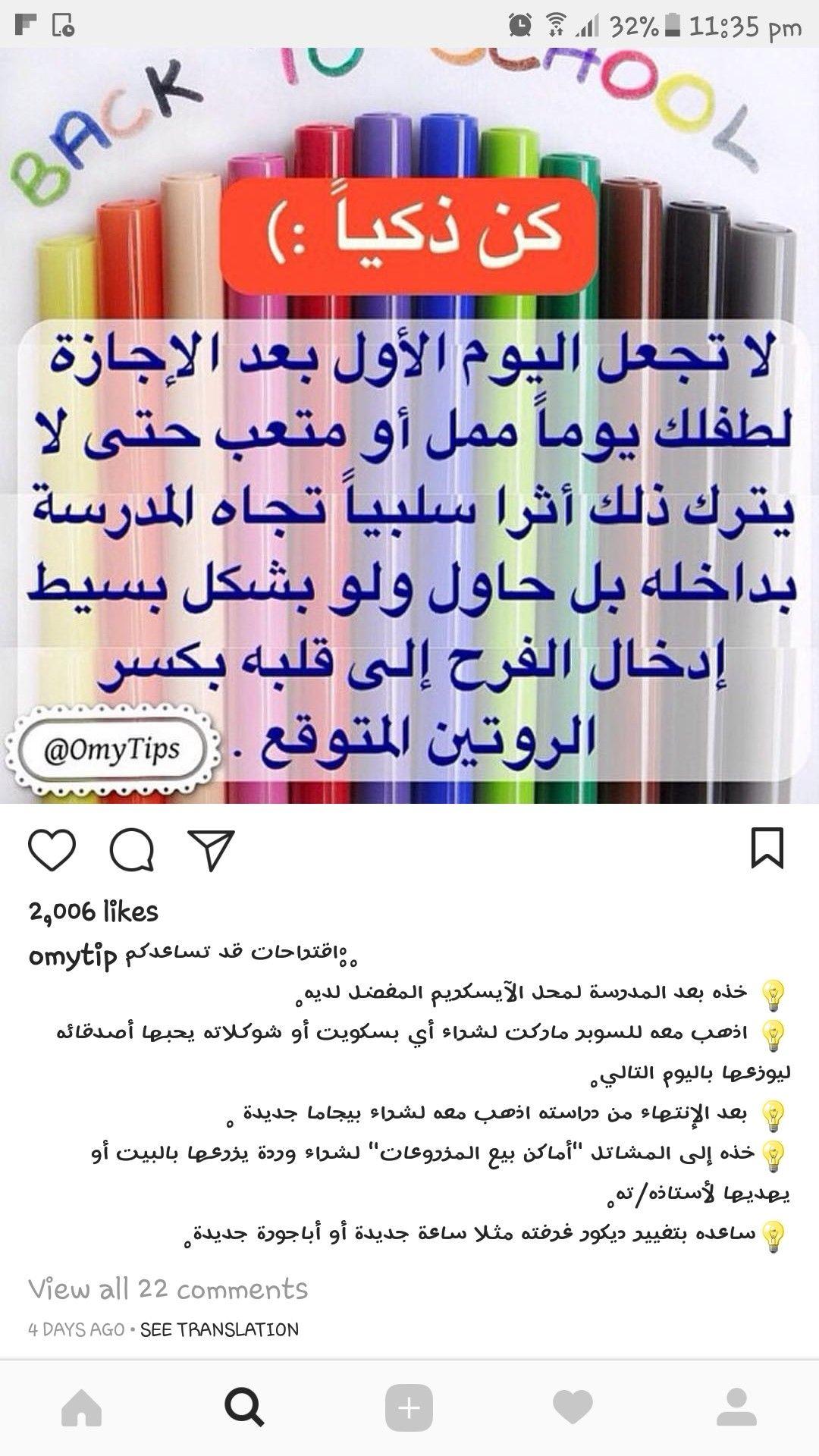 Pin By Deema Al Khasawneh On Parenting Art Supplies Parenting