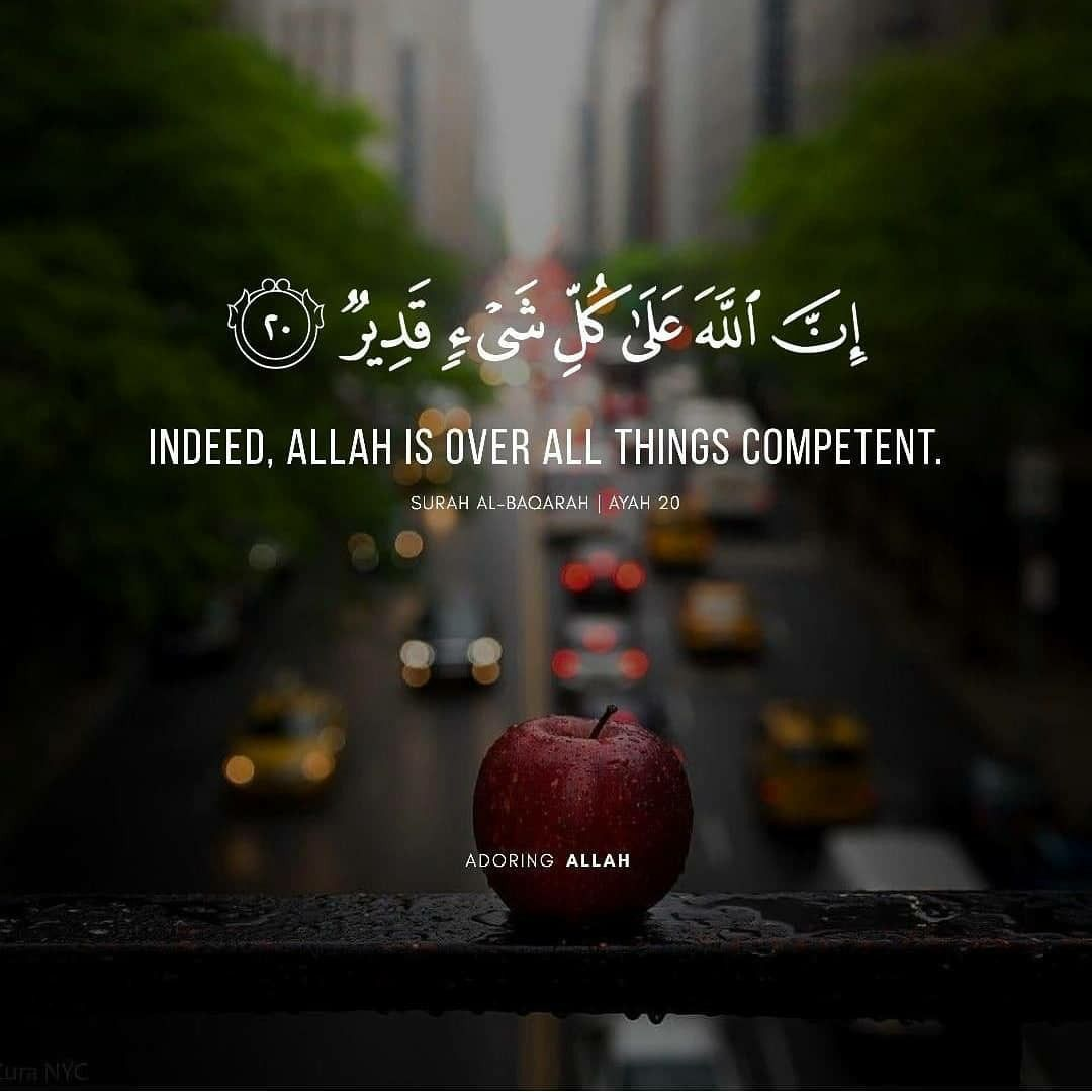 Pin By Al Yamama On Islam Islamic Quotes Quran Islam Beliefs Quran Quotes Verses