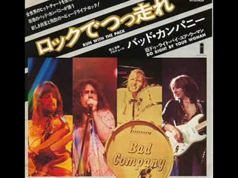 Shooting Star Performed By Bad Company Straight Shooter Is The
