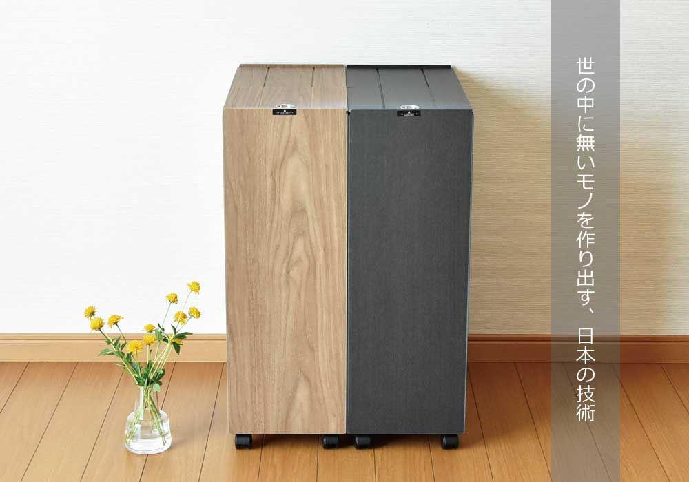 楽天市場 バスク キッチンペール 45l ゴミ箱 45リットル キャスター