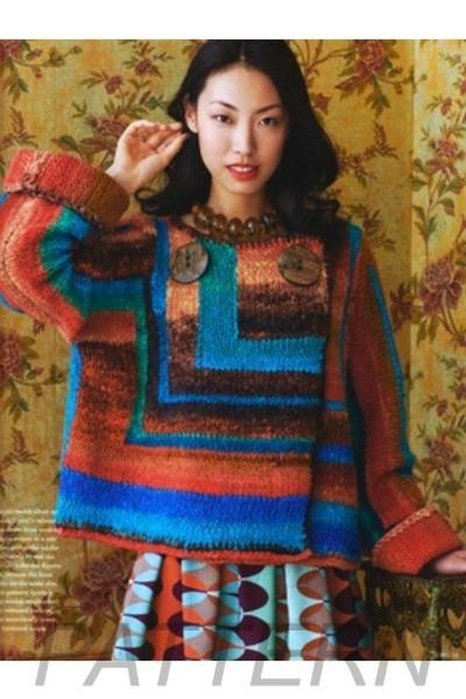 Noro 27 Patchwork Jacket Pattern Only Knitting Knit