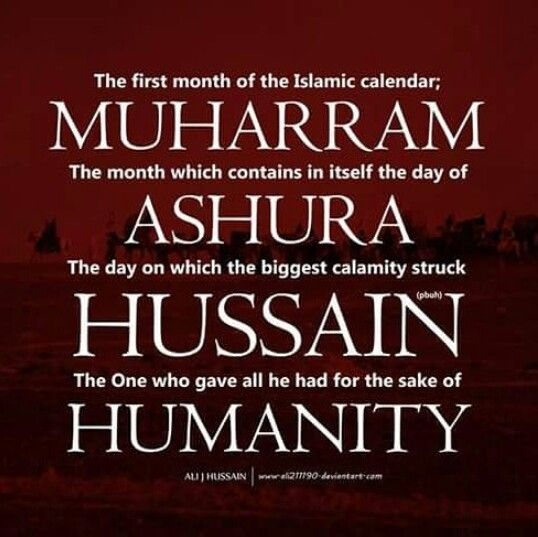 Non Muslim Perspective On The Revolution Of Imam Hussain: Pin By Shahid Baig On Hussain A.s