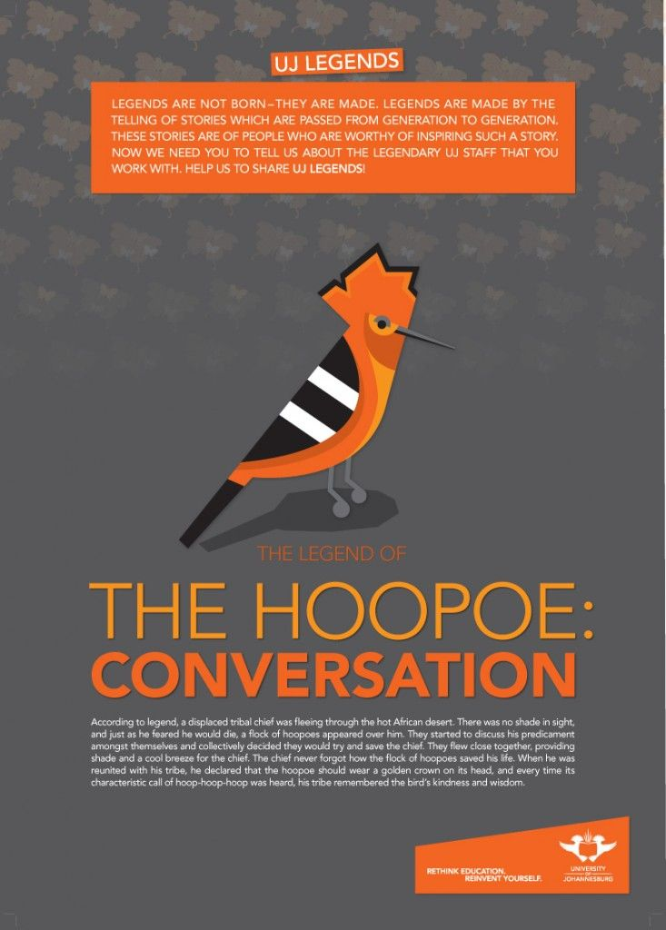 5182_UJ_champions campaign_posters_hoopoe_FA2