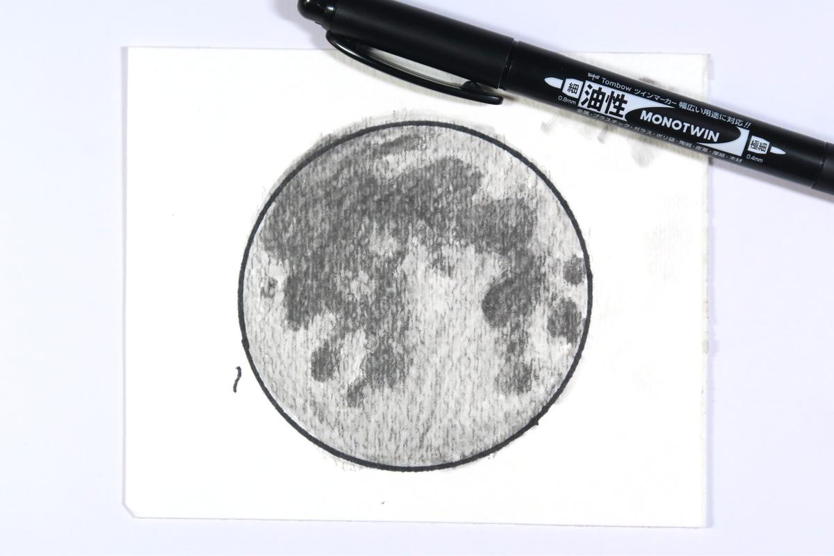 Moon drawing using tombow mono drawing pencils tombow blog