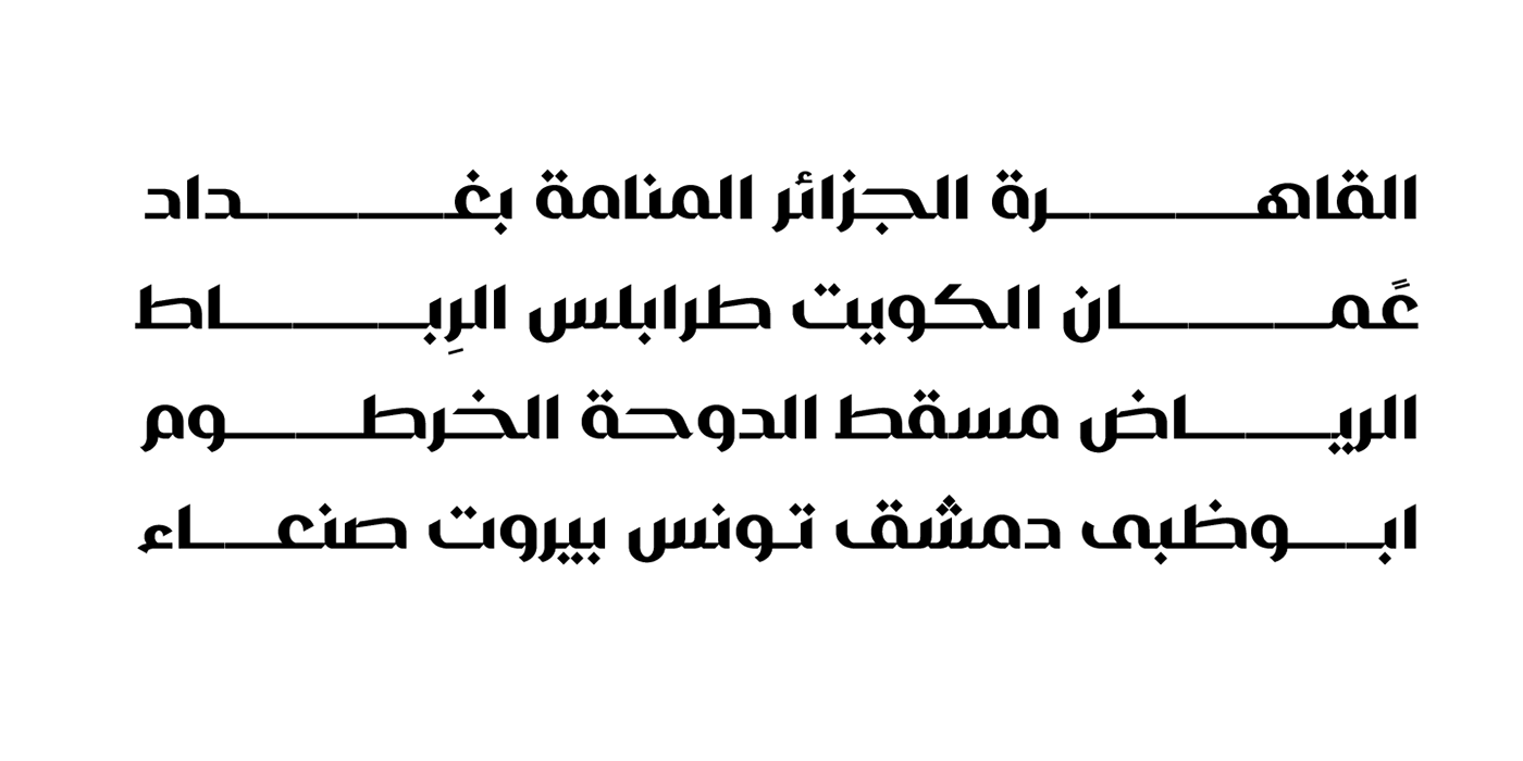 Iwan Zaza Free Font Free Font Typeface Design Writing Systems