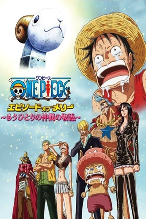 Watch One Piece Episode of Merry: The Tale of One More ...
