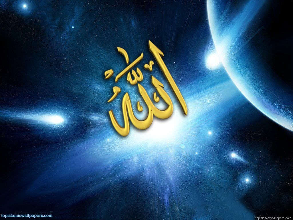 Beautiful allah name hd wallpaper for desktop allah name Allah calligraphy wallpaper